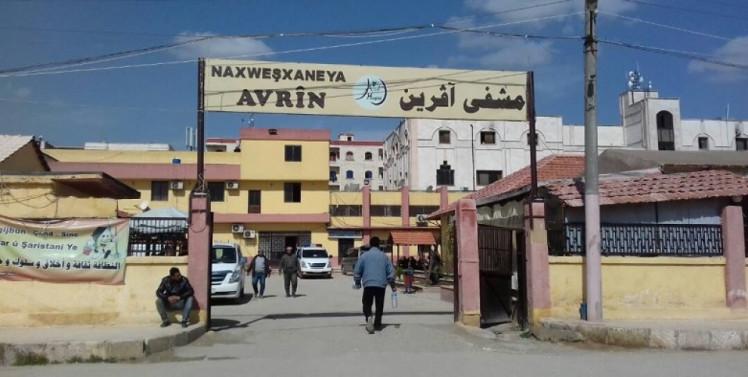 Proyecto humanitario: Equipamiento para el Hospital Avrîn, en Shehba (norte de Siria)