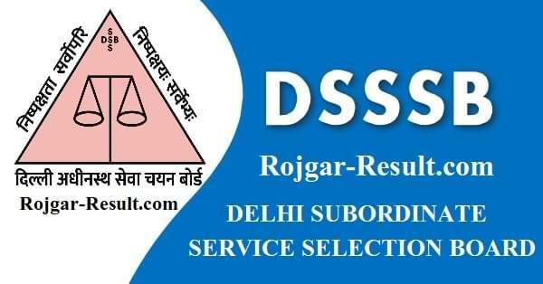 DSSSB Recruitment DSSSB TGT Recruitment DSSSB TGT Primary Teacher Recruitment