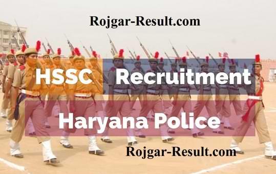 HSSC Police Recruitment HSSC Police Constable Recruitment