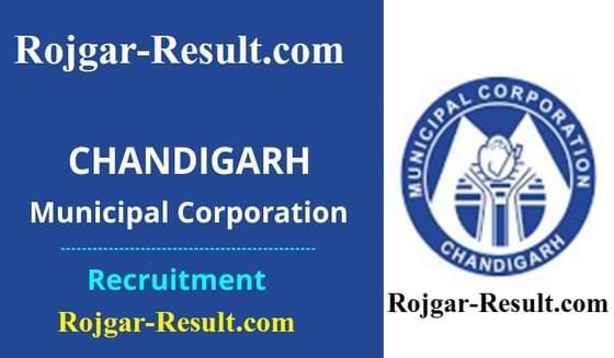 Chandigarh Nagar Nigam Recruitment MCC Recruitment