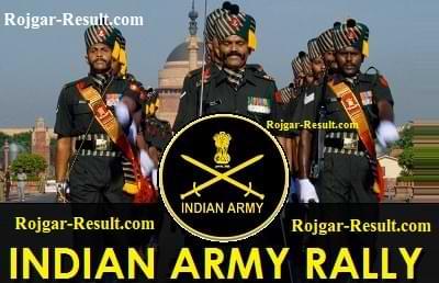 Indian Army Recruitment इंडियन आर्मी भर्ती भारतीय सेना भर्ती Sena Bharti rally