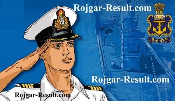 Indian Navy Recruitment भारतीय नौसेना भर्ती Indian Navy SSC Officer Recruitment