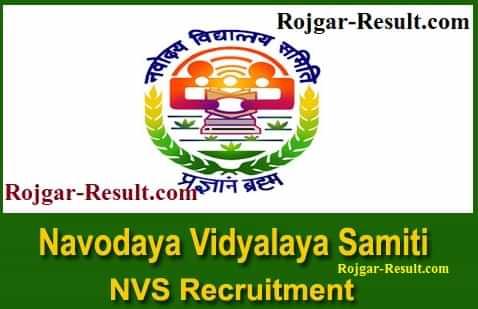 NVS Patna Recruitment NVS Patna Region Recruitment