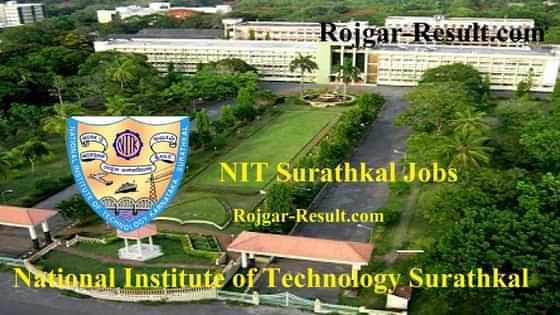 NIT Surathkal Recruitment NIT Surathkal Job