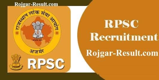 RPSC Recruitment RPSC Vacancy RPSC RAS Recruitment