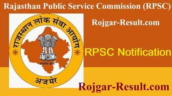 RPSC Recruitment RPSC Vacancy RPSC Notification