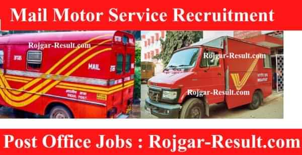 India Post Office Recruitment India Post GDS Recruitment