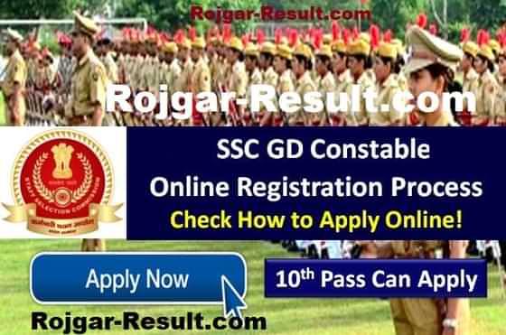 SSC GD Recruitment SSC GD Constable Recruitment