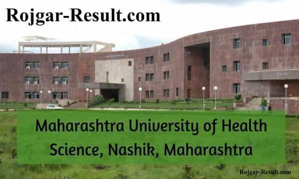 MUHS Recruitment MUHS Mumbai Recruitment Maharashtra University of Health Sciences Recruitment