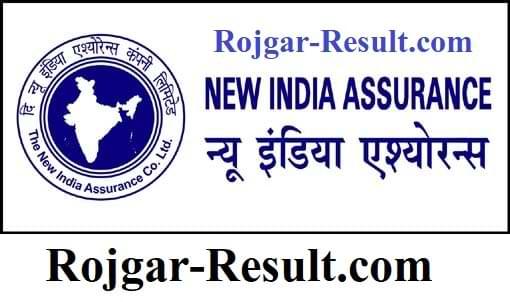 NIACL Recruitment New India Assurance Company LimitedRecruitment