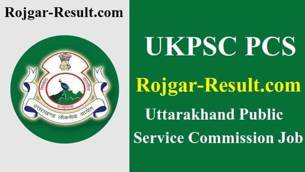 UKPSC Recruitment UKPSC PCS Recruitment