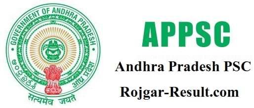 Andhra Pradesh PSC Recruitment APPSC Recruitment