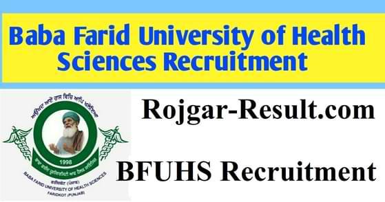 BBFUHS Recruitment Baba Farid University Recruitment