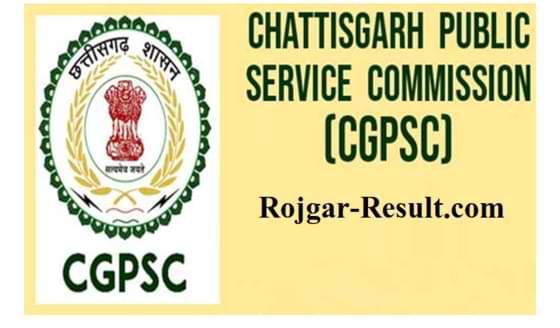 CGPSC Recruitment CGPSC Notification