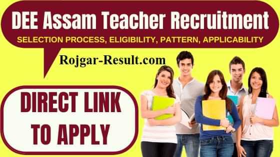 DEE Assam Recruitment DEE Assam Teachers Recruitment