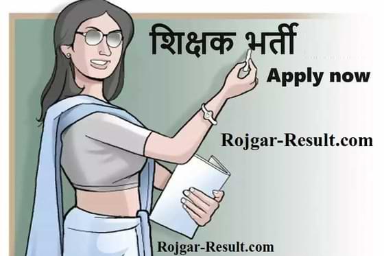 Odisha Teacher Recruitment DSE Odisha Teacher Recruitment