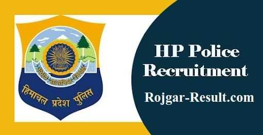 HP Police Recruitment HP Police Constable Recruitment