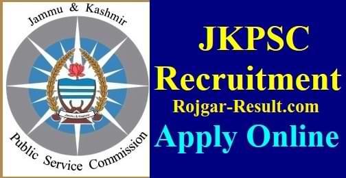 JKPSC Recruitment JKPSC Notification