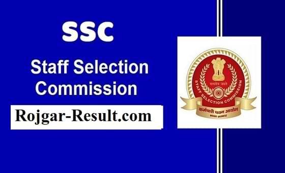 SSC Recruitment SSC Notification SSC Bharti