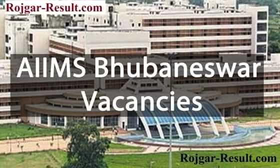 AIIMS Bhubaneswar Recruitment AIIMS Bhubaneswar Jobs