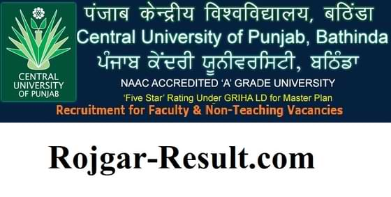 CUP Recruitment Central University of Punjab Recruitment CUP Jobs
