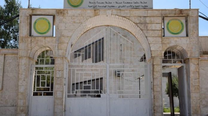 L'académie de santé du Rojava devient une faculté