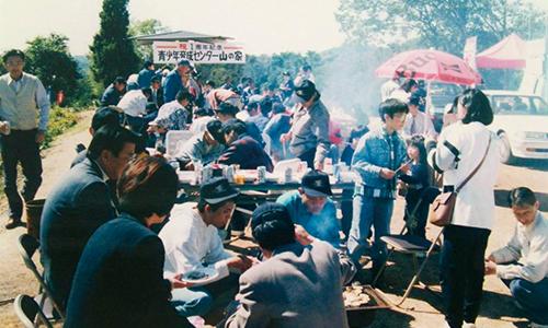 天恵パラダイス(キャンプ場)