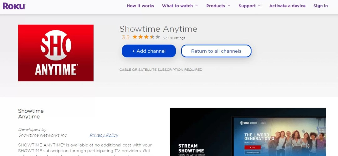 Get SHOWTIME Anytime on Roku