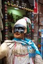 Traditional character: Pulcinella