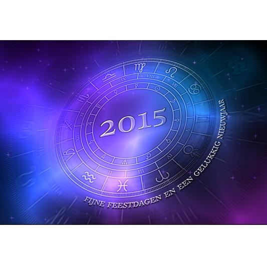 Nieuwjaarskaart 2015