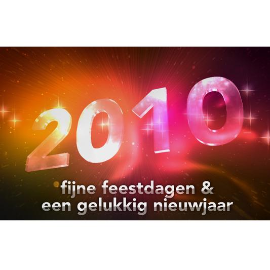 Nieuwjaarskaart 2010