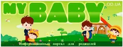 baby-logo-1