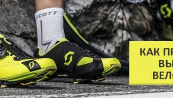 64d9bd17819cb5 Vse-krossovki.in.ua – сайт дешевой обуви | Блог Roliki