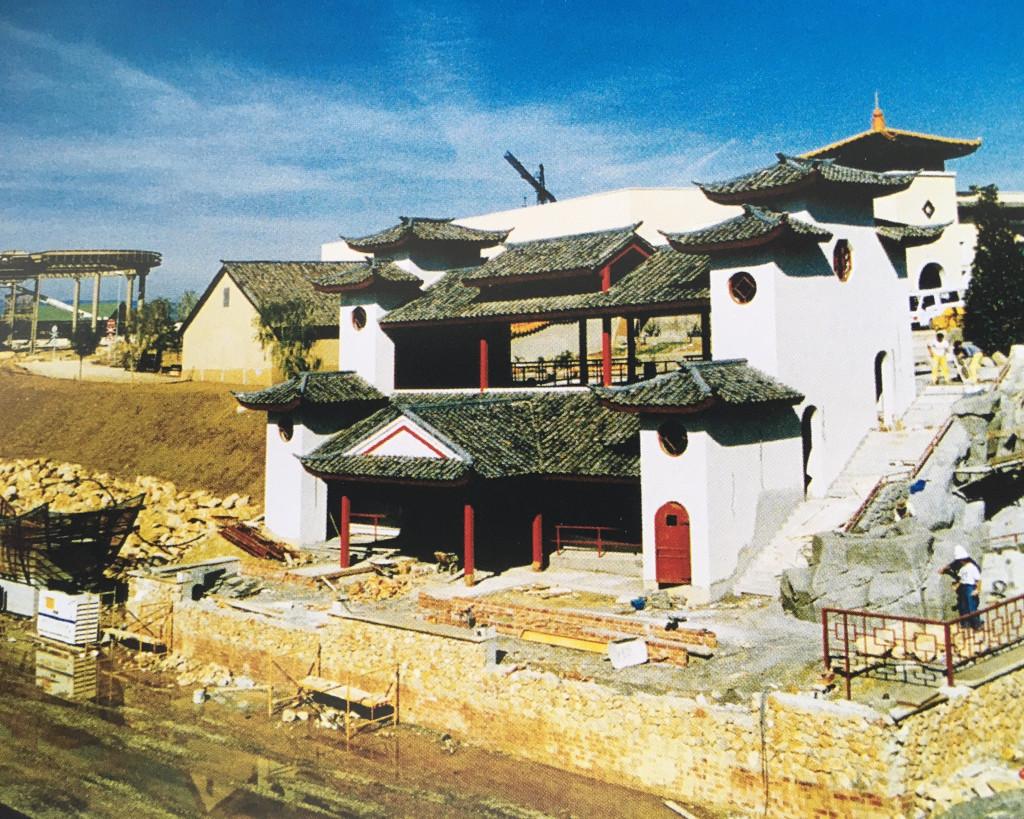 De geschiedenis van PortAventura: China