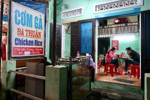 Shop-front-of-Vietnamese-restaurant