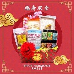Spice Harmony - RM268