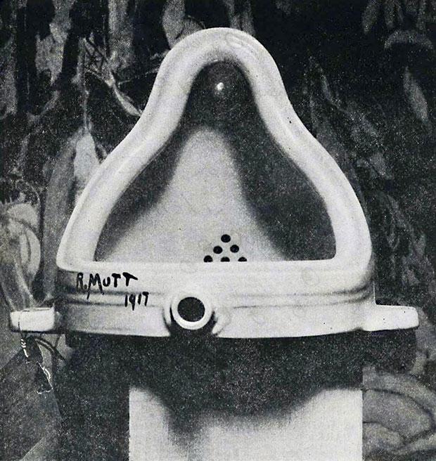 duchamp-fountaine