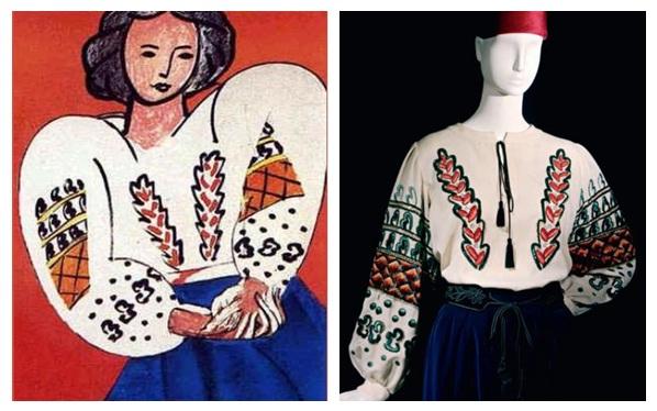Yves Saint Laurent Matisse