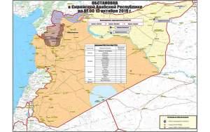 Συρία: Ρωσικά στρατεύματα έξω από τη Μάνμπιτζ – Αγκυρα: «Θα συνεχίσουμε με ή χωρίς τη στήριξη του κόσμου»
