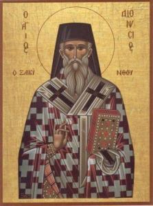 Ιερά Πανήγυρις επί τη εορτή του Αγίου Διονυσίου στον ομώνυμο Ι.Ν. Ιλίου