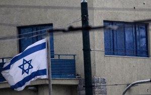 Ισραηλινό ΥΠΕΞ: Πλήρη υποστήριξη προς την Ελλάδα