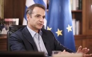 Κ. Μητσοτάκης: Φυγή προς τα εμπρός με το επετειακό έτος 2021