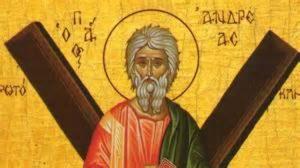 Άγιος Απόστολος Ανδρέας (Τηλεοπτική εκπομπή ΛΥΧΝΟΣ)
