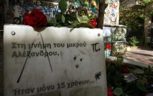 Επέτειος δολοφονίας Γρηγορόπουλου: Μέτρα Πολυτεχνείου και πάνω από 4.000 αστυνομικοί