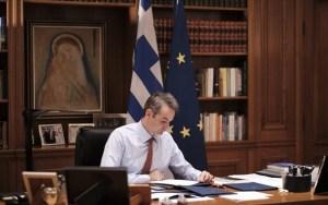 Κ. Μητσοτάκης: Έχουμε σχέδιο και πόρους για αναμόρφωση της ελληνικής οικονομίας