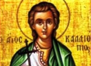 Άγιος μάρτυς Καλλιόπιος (07/04) – ΜΥΡΙΠΝΟΑ ΑΝΘΗ 173, Δ. Λυκούδης