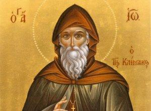 Όσιος Ιωάννης ο Σιναΐτης, Κυριακή Δ' Νηστειών – Νεαν. Αναζητήσεις 172, Δ. Λυκούδης
