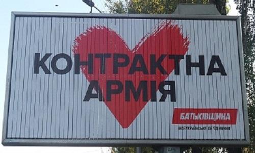 Джульківщина вважає, що сільрада села Затемне переведе армію на контракт