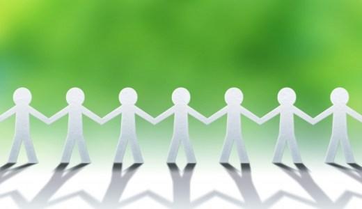 職場での人間関係は距離感が大切。人との距離を測りストレスを減らす考え方