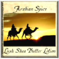 ArabianSpiceLotionSm
